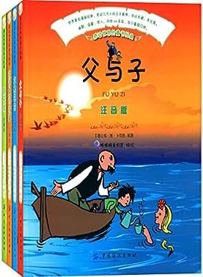 感动世界的童书经典.pdf