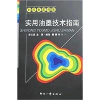 http://ec4.images-amazon.com/images/I/51MVcQ-HPDL._AA200_.jpg