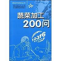 http://ec4.images-amazon.com/images/I/51MVi1ZmFeL._AA200_.jpg