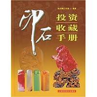 http://ec4.images-amazon.com/images/I/51MWAvaTLHL._AA200_.jpg