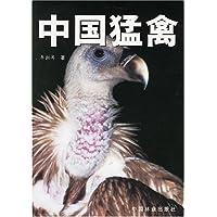 http://ec4.images-amazon.com/images/I/51MWGxlROKL._AA200_.jpg