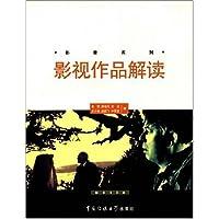 http://ec4.images-amazon.com/images/I/51MWMMltK1L._AA200_.jpg
