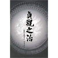 http://ec4.images-amazon.com/images/I/51MWVamkd1L._AA200_.jpg