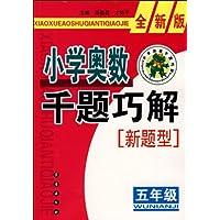 http://ec4.images-amazon.com/images/I/51MXAKGDLHL._AA200_.jpg