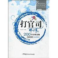 http://ec4.images-amazon.com/images/I/51MXVm6%2B3IL._AA200_.jpg