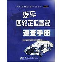 http://ec4.images-amazon.com/images/I/51MXi2dQz7L._AA200_.jpg