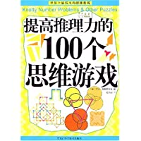 http://ec4.images-amazon.com/images/I/51MYYjBM3fL._AA200_.jpg
