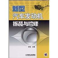 http://ec4.images-amazon.com/images/I/51MZC-IFeXL._AA200_.jpg