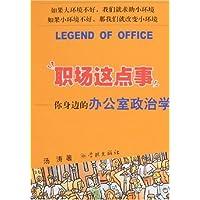http://ec4.images-amazon.com/images/I/51MZp%2BrWvEL._AA200_.jpg