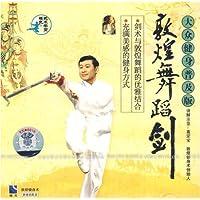 敦煌舞蹈剑
