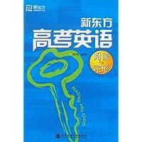 http://ec4.images-amazon.com/images/I/51Mb0x4R8WL._AA200_.jpg