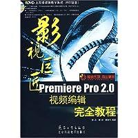 http://ec4.images-amazon.com/images/I/51MbDuqiijL._AA200_.jpg