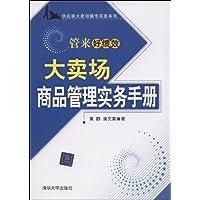 http://ec4.images-amazon.com/images/I/51MbFxprqRL._AA200_.jpg
