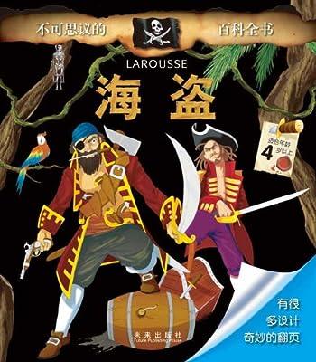 不可思议的百科全书:海盗.pdf