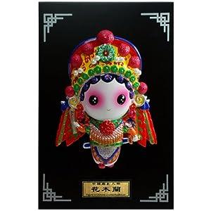 卡通京剧人物装饰壁挂摆件 中国特色商务外事出国送外国人礼品 花木兰