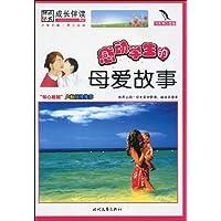 http://ec4.images-amazon.com/images/I/51McSrpa2dL._AA200_.jpg