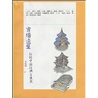 http://ec4.images-amazon.com/images/I/51MeWV4Z4jL._AA200_.jpg