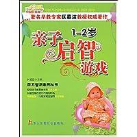 http://ec4.images-amazon.com/images/I/51Mej0E87zL._AA200_.jpg