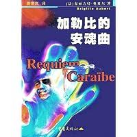 http://ec4.images-amazon.com/images/I/51MepOX0yzL._AA200_.jpg