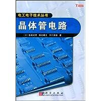 http://ec4.images-amazon.com/images/I/51Mfdi%2Bms7L._AA200_.jpg