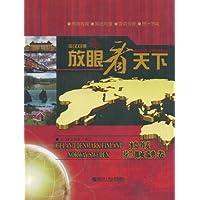 http://ec4.images-amazon.com/images/I/51MfshfAX-L._AA200_.jpg