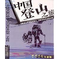 http://ec4.images-amazon.com/images/I/51MfvLOgwnL._AA200_.jpg