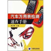 http://ec4.images-amazon.com/images/I/51MgezWbTaL._AA200_.jpg