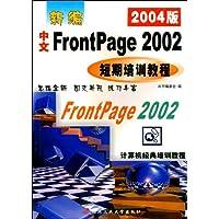 http://ec4.images-amazon.com/images/I/51Mgtzq31tL._AA200_.jpg
