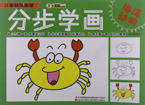儿童快乐画室:连线涂画 数字1-100价格_亚马逊报价