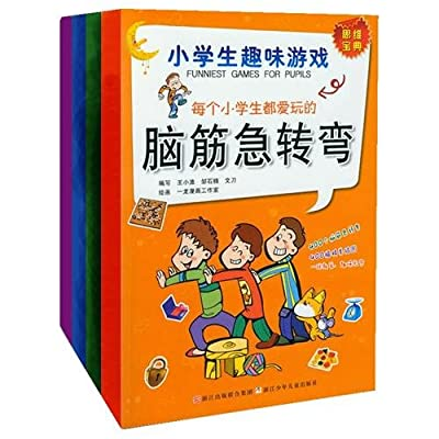 小学生趣味游戏:脑筋急转弯+益智游戏+数学游戏+科学游戏.pdf