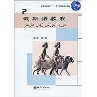 http://ec4.images-amazon.com/images/I/51MhXzHYe8L._AA200_.jpg