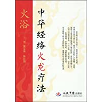 http://ec4.images-amazon.com/images/I/51Mhe36QKfL._AA200_.jpg