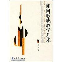 http://ec4.images-amazon.com/images/I/51MiEOOmqNL._AA200_.jpg