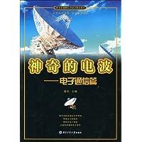 http://ec4.images-amazon.com/images/I/51MigdiZh8L._AA200_.jpg