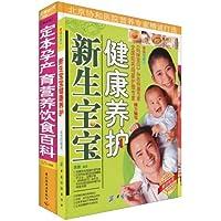 http://ec4.images-amazon.com/images/I/51MirpvYQ5L._AA200_.jpg