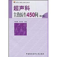http://ec4.images-amazon.com/images/I/51MjD01J4AL._AA200_.jpg