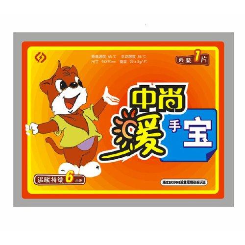 中尚日化 ZS-608 红猫 暖手宝(暖手贴、发热帖)50片装(特)