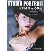 http://ec4.images-amazon.com/images/I/51Mjzr83t5L._AA200_.jpg
