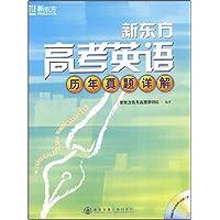 http://ec4.images-amazon.com/images/I/51Mk0mLuCQL._AA200_.jpg