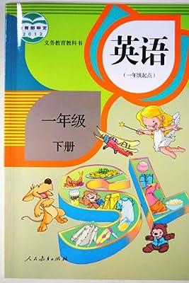 人教版新起点小学英语课本一年级下册/sl教材教科书