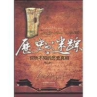 http://ec4.images-amazon.com/images/I/51Mk5WQOAlL._AA200_.jpg