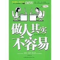 http://ec4.images-amazon.com/images/I/51MkECE7a8L._AA200_.jpg