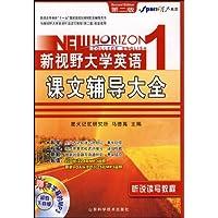 http://ec4.images-amazon.com/images/I/51Mkb1FM4JL._AA200_.jpg