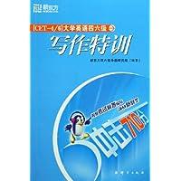 http://ec4.images-amazon.com/images/I/51MlQsE1B4L._AA200_.jpg