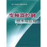 http://ec4.images-amazon.com/images/I/51MlfX1Fn0L._AA200_.jpg