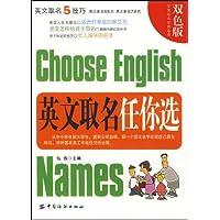 http://ec4.images-amazon.com/images/I/51MlgJeQhEL._AA200_.jpg