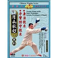 搏击散打系列:身法技术 手臂防守技术