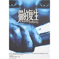 http://ec4.images-amazon.com/images/I/51Mo1EGkOxL._AA200_.jpg