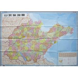 山东省地图(星球新版) [平装]