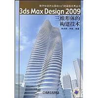 http://ec4.images-amazon.com/images/I/51MoQ2mo1CL._AA200_.jpg